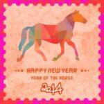 Descargar frases bonitas de año nuevo para estados de facebook, descargar las mejores frases de feliz año nuevo para facebook