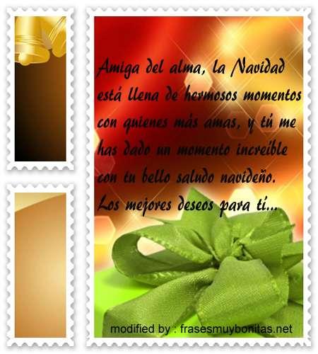 mensajes de navidad96,lindos sms de agradecimiento por saludos de navidad