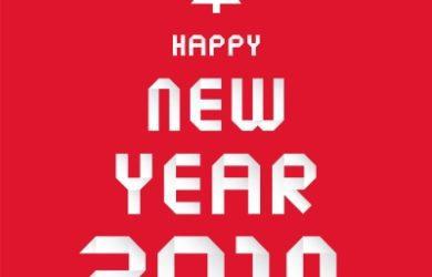 lindos textos gratuitos para publicar en twitter de año nuevo