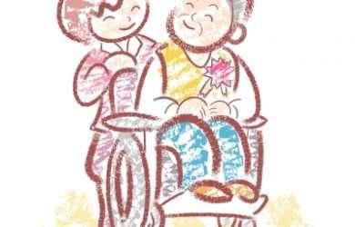 Descargar frases para saludar a un abuelo en su día, frases bonitas para saludar a un abuelo en su día