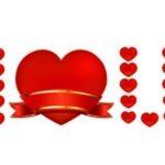 Descargar mensajes bonitos para el amor de mi vida, dedicatorias para el amor de mi vida