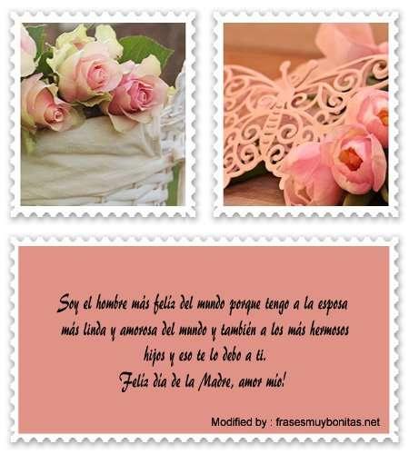 tarjetas con mensajes por el día de la Madre para tu esposa