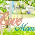 originales pensamientos por el Día de la Madre, enviar nuevas frases por el Día de la Madre