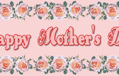 frases por el dia de la Madre a una hermana